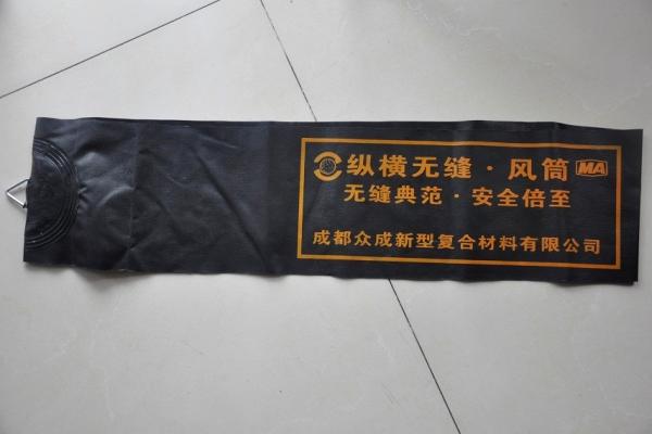 筒状无缝风筒布