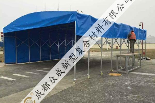 PVC厂房用篷材
